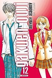 Gakuen Ouji - Playboy Academy Vol.12