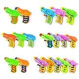 NUOLUX pistolet a eau enfant 12pcs Squirt pistolet pour enfants arrosage jeu (couleur aléatoire)