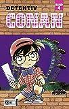 Detektiv Conan 04 - Gosho Aoyama