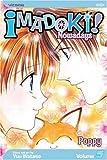 Imadoki: Volume 5 (Poppy) by Yuu Watase (2008-04-07) -