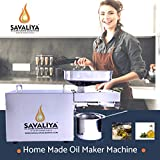 Savaliya Industries Stainless Steel Oil Maker Machine 400W - Fully Automatic Home Use