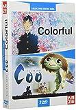 Collection Keiichi Hara : Colorful + Un été avec Coo