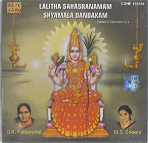 Sri Lakshmi Sahasranamavali In Telugu Pdf
