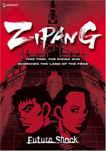 Bild von Zipang: Future Shock, Vol. 1