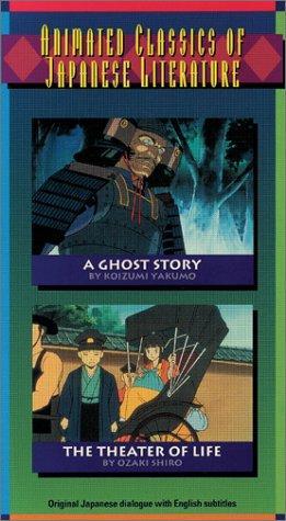 Preisvergleich Produktbild Ghost Story [VHS]