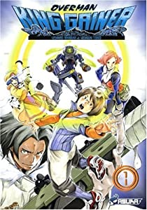 Overman King Gainer Edition simple Tome 1