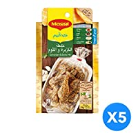 MAGGI Coriander & Garlic Outer Pack of 5 Pieces, 34g