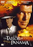 Tailor of Panama [Reissue] [Sp [Alemania] [DVD]