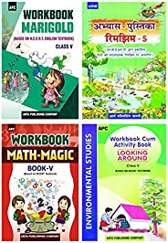 APC English, Hindi, Maths And Environmental Studies NCERT Workbook For Class 5 (2020-2021)(Set of 4 Books)