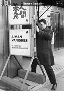 A Man Vanishes (1967) (Masters of Cinema) [DVD]