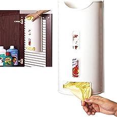 Pebbleyard Polypropylene Bag Dispenser, Standard, 1-Piece, White