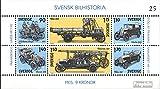 Svezia Blocco 8 (completa.Problema.) 1980 Automotive (Francobolli per i collezionisti) Fuoco / polizia