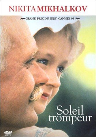 "<a href=""/node/21008"">Soleil trompeur</a>"