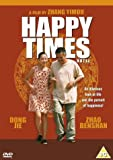 Happy Times Hotel (2002) [DVD]