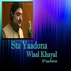 Suchergebnis auf Amazon de für: Zaman Zaheer: Musik-Downloads
