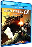Appleseed Alpha [Francia] [Blu-ray]