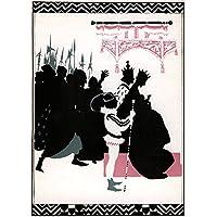Arthur Rackham il re e la regina,