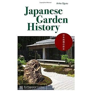 Japanese Garden History: 日本庭園の歴史