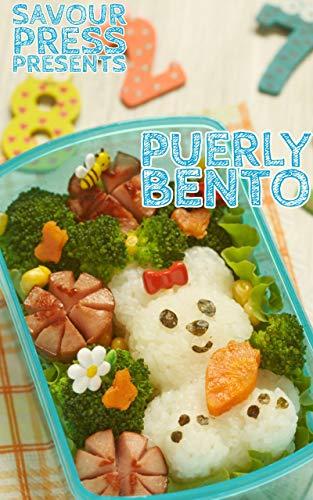Purely Bento: The Art of Bento (English Edition) por SAVOUR PRESS