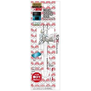 Pokemon BW Expandable Touch Pen Stylus for 3DS-DSI-DS LITE-DS-White Kyurem-3086