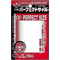KMC KMC0273 - perfect Size Hüllen für Sammelkarten, 100 Stück