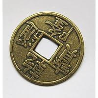 Feng-Shui Glücksmünze - I Ging-Münze groß 4,2 cm preisvergleich bei billige-tabletten.eu