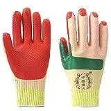 JKYQ Labor Protective Handschuhe Rutschfeste Handschuhe Arbeiten Montage Handschuhe Gummi Blech Arbeitshandschuhe Low-Temperatur-Arbeitshandschuhe freie Größe EIN Dutzend/12 Paare