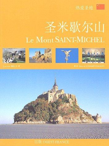 Le Mont Saint-Michel : Edition en chinois