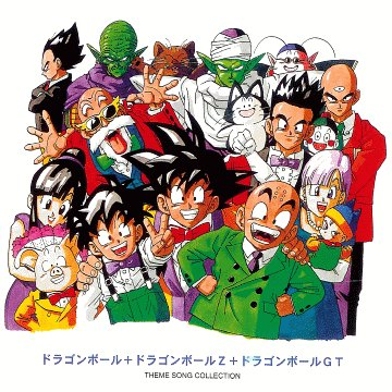 Dragon Ball, Z, GT Theme Song Collection (UK Import)
