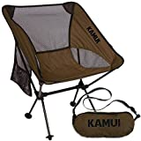 KAMUI Camping Chair Portable Compact Light-Weight Folding with Side Pocket and Larger Feet