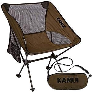 KAMUI Tragbarer Campingstuhl mit Seitentasche, Tragegurt, Ultraleicht, kompakt faltbar