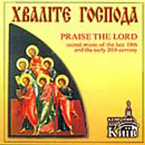 praise-the-lord-russian-religious-music-of-19th-and-20th-century-musique-chorale-russe-sacree-des-19
