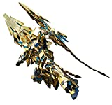 Bandai Gundam NT Narrative Ver. Unicorn Phenex Gold Coating HG 1/144 Model Kit
