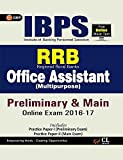 IBPS RRB Office Assistant (Multipurpose) for Online Preliminary & Main Exam