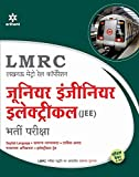 LMRC [Lucknow Metro Rail Corporation] Junior Engineer Electrical (JEE) Bharti Pariksha