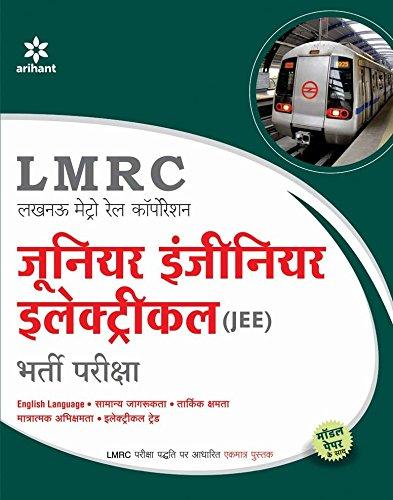 LMRC [Lucknow Metro Rail Corporation] Junior Engineer Electrical (JEE) Bharti Pariksha