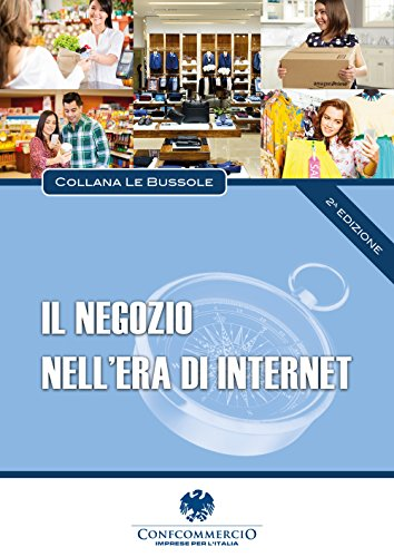 Il negozio nell'era di internet