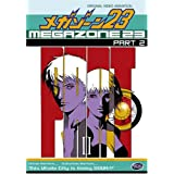 Megazone 23 Pt 2