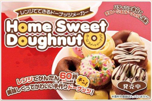 Donut creatore Home Sweet Ciambella fare con la gamma (japan import)