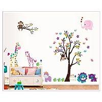 cute Animal giraffe owl Wall Sticker Home Decor Removable tree art Decals Kids Room decoration