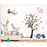 لاصقة فنية لجدار غرفة الاطفال والمنزل، قابلة للنزع، على شكل حيوانات لطيفة مثل الزرافة و البومة