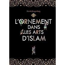 L'ornement dans les arts d'Islam