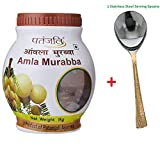 Patanjali Amla Murabba is made including the contribution of sweet of Amla. It is also a rich source of vitamin C. Patanjali Amla Murabba has been blended with ingredients like Amla (Indian Gooseberry) and sugar. They are absolutely amazing and good ...