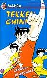 Tekken Chinmi, Tome 6 : Chinmi, suis ta voie