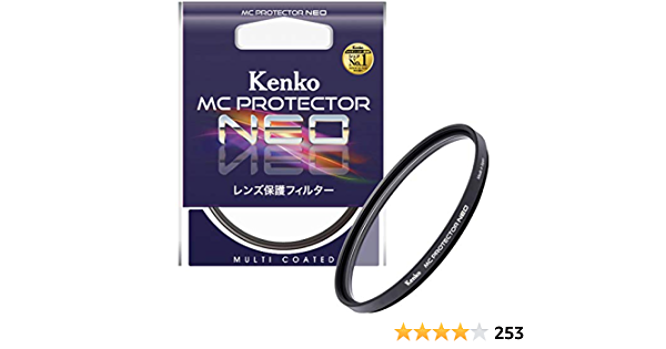 Kenko 67s Mc Protector Neo Camera Protection Filter 67 Camera Photo