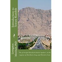 Introduction to Sorani Kurdish (English Edition)
