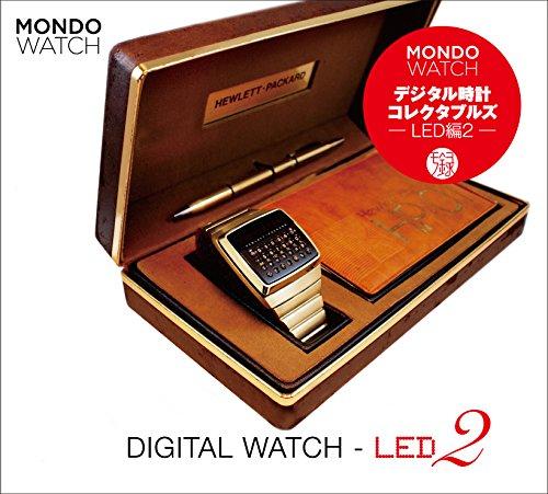 Mondo Watch Digital Watch - LED 2