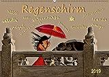 Regenschirm (Wandkalender 2019 DIN A2 quer): Nicht jeder hat einen, aber jeder hätte gern einen wenn es regnet. (Monatskalender, 14 Seiten ) (CALVENDO Kunst)