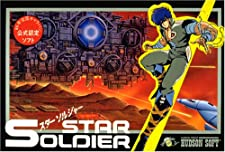 "Star Soldier ""Famicom"" [Import Japan]"