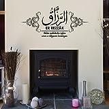 Islamische Wandtattoos - Meccastyle - Er-Rezzâk - A99A17